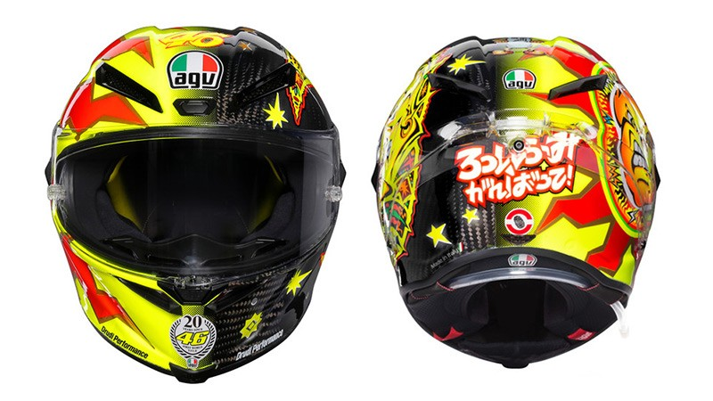 AGV Pista GP R Valentino Rossi 20 Years Special Edition