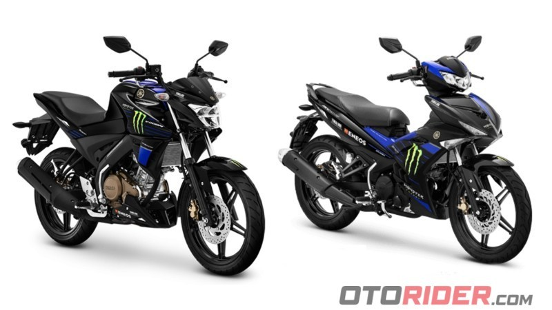 Vixion, R15, MX King, Aerox Monster Energy Yamaha MotoGP Edition