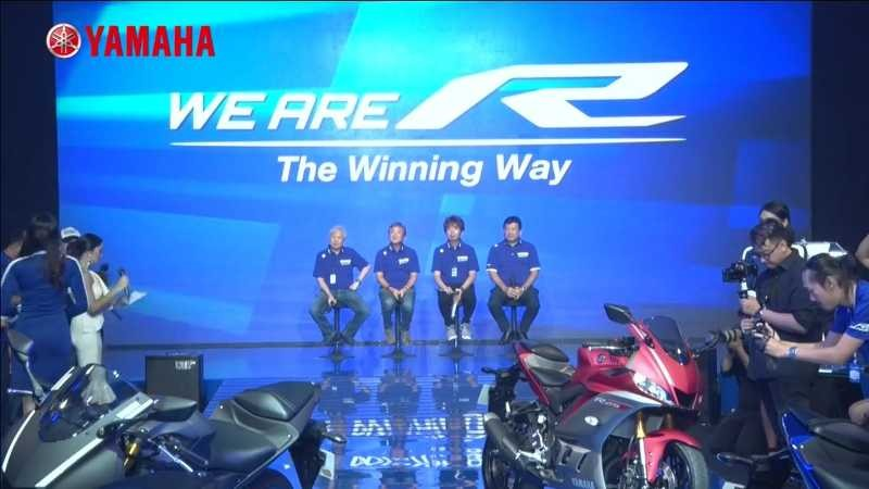 Yamaha All New R25
