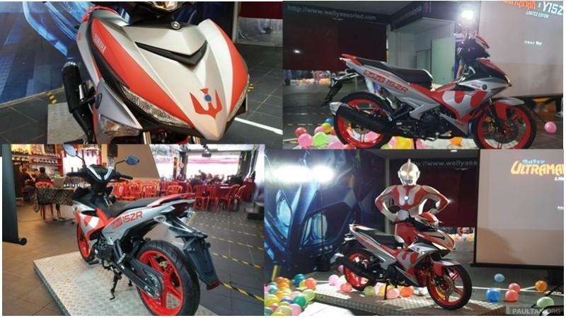 Yamaha MX King Ultraman Limited Edition